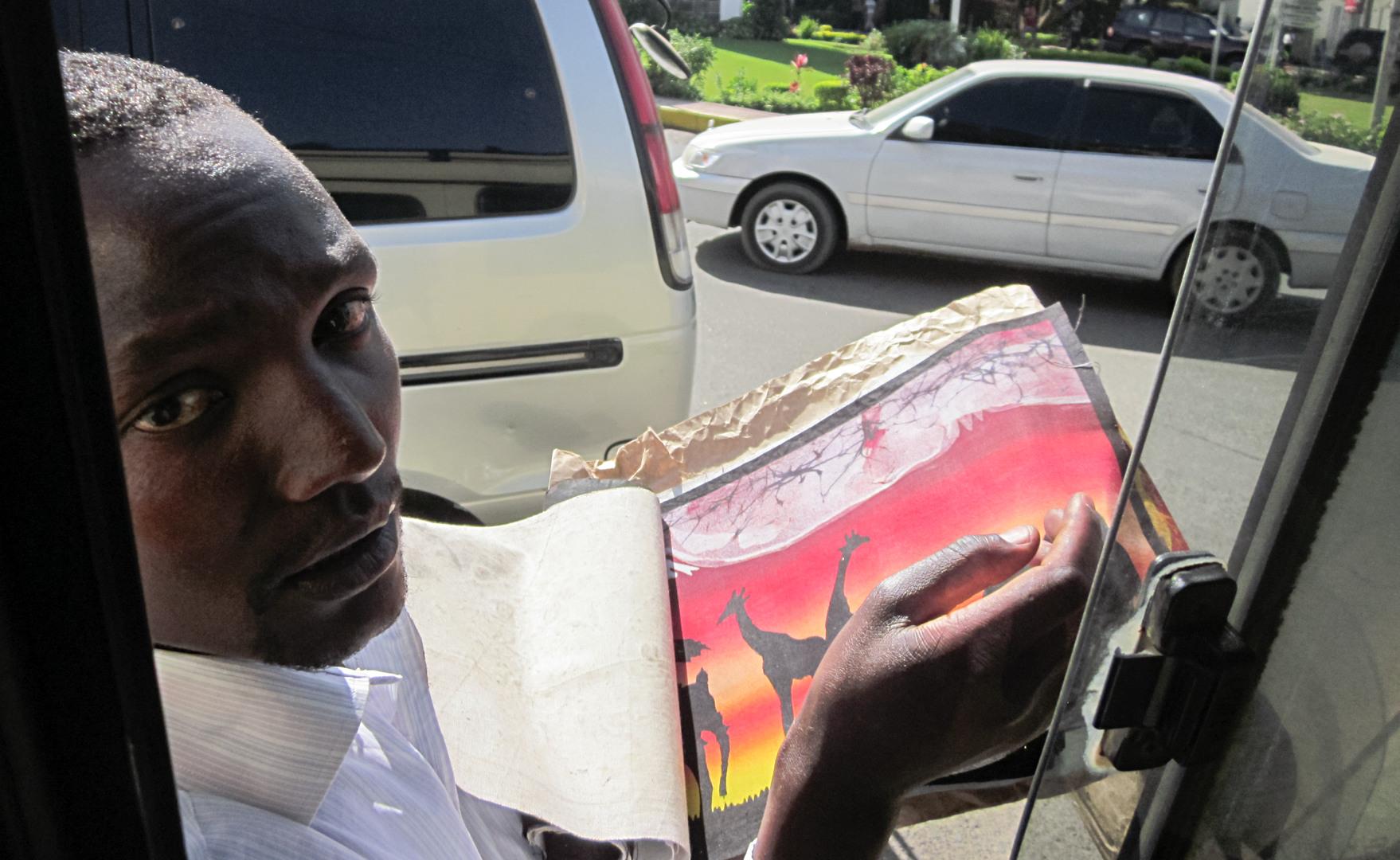 продавец картин, Аруша