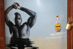 Реклама Konyagi