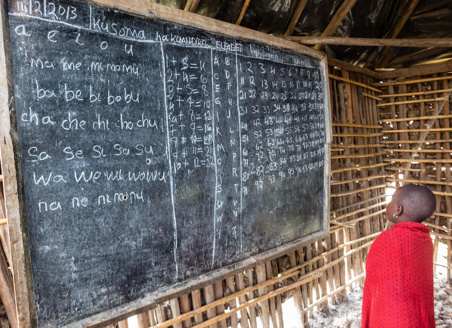 Масаская школа, Нгоронгоро
