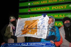 Гилманс поинт, Килиманджаро