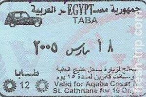 Sinai stamp