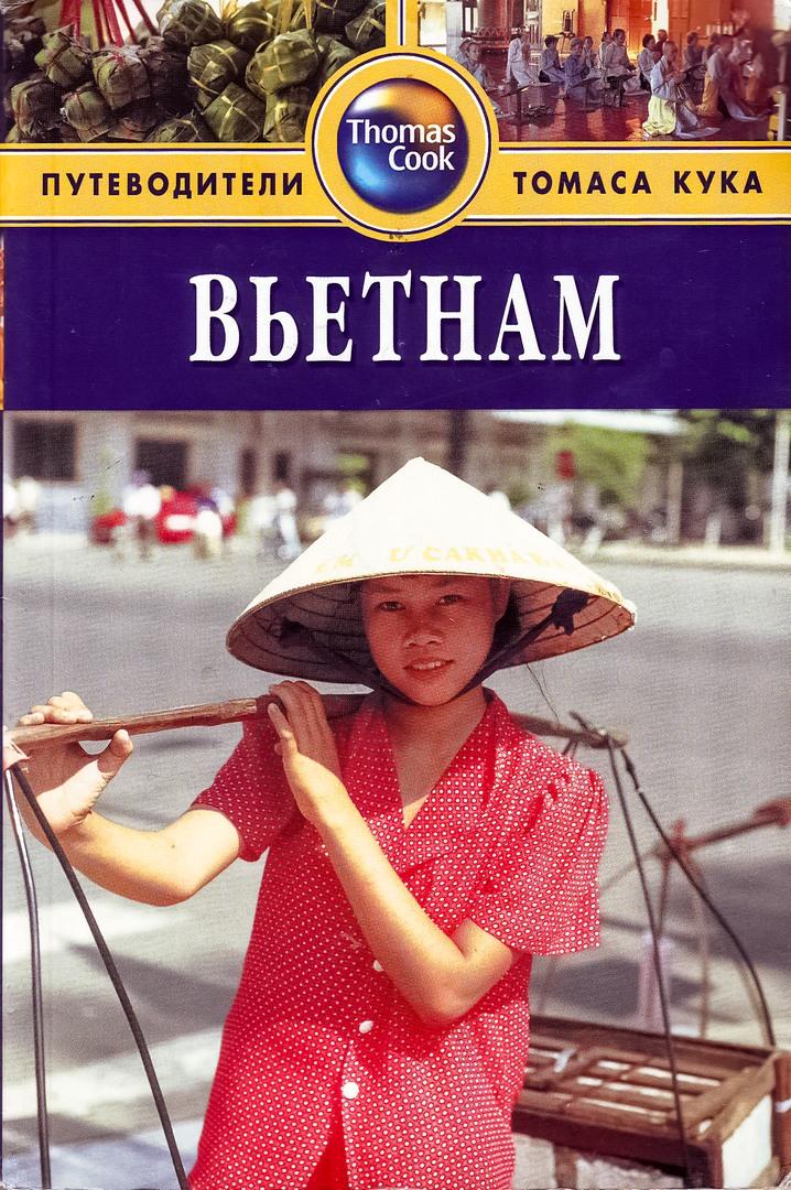 путеводитель Томаса Кука, Вьетнам