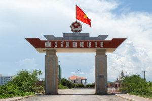 Вьетнамско-Камбоджийская граница