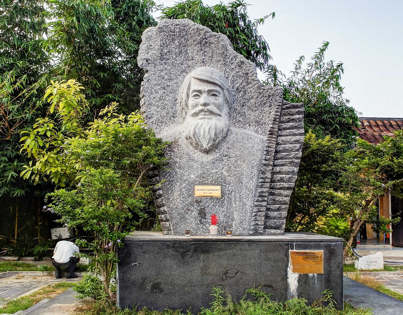 Памятник Казимиру Квятковскому