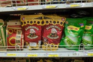 Бабкины семечки в супермаркете, Ханой