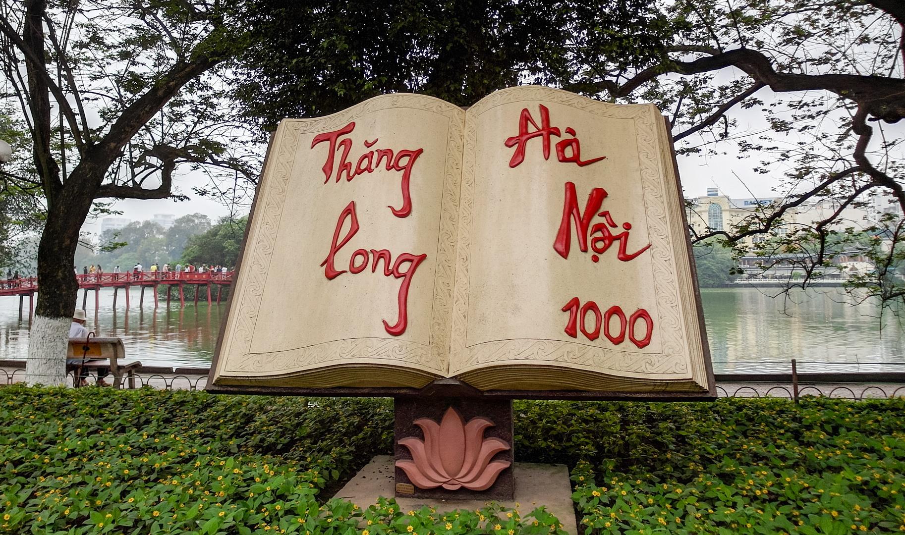 Thang Long, Халонг