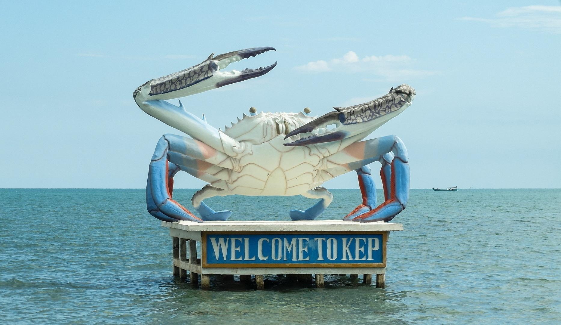 Скульптура Голубого Краба, Камбоджа