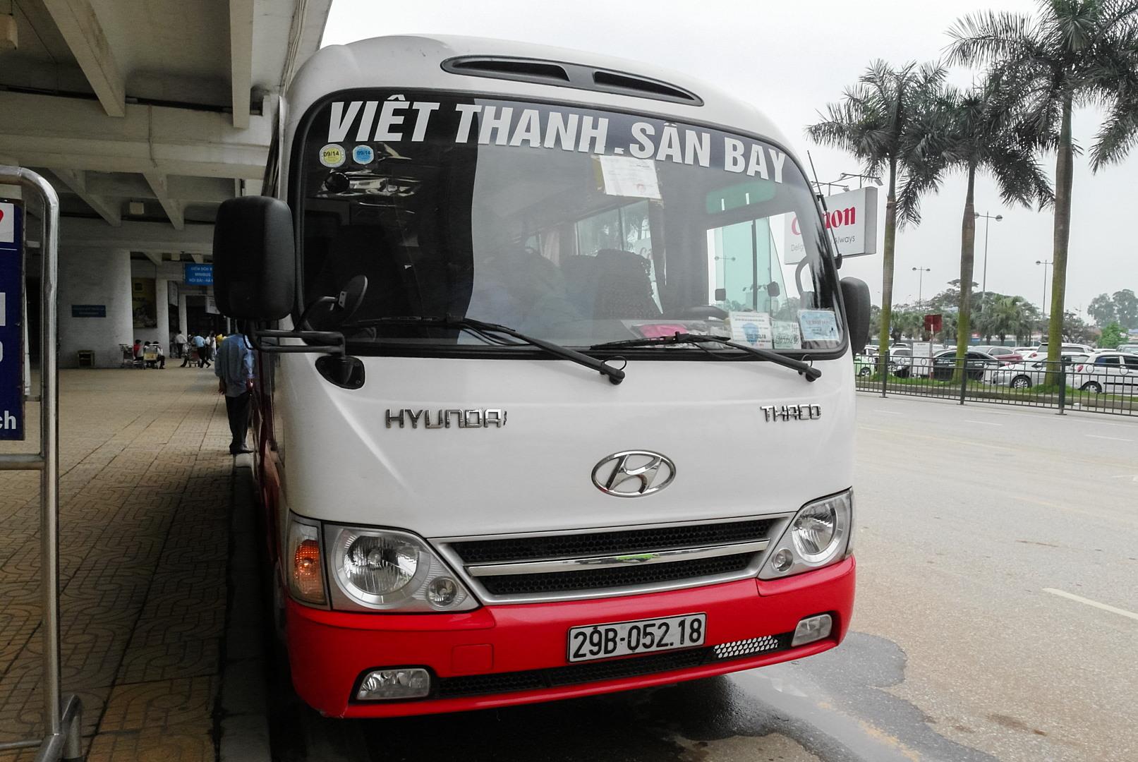 Автобус из аэропорта до центра Ханоя