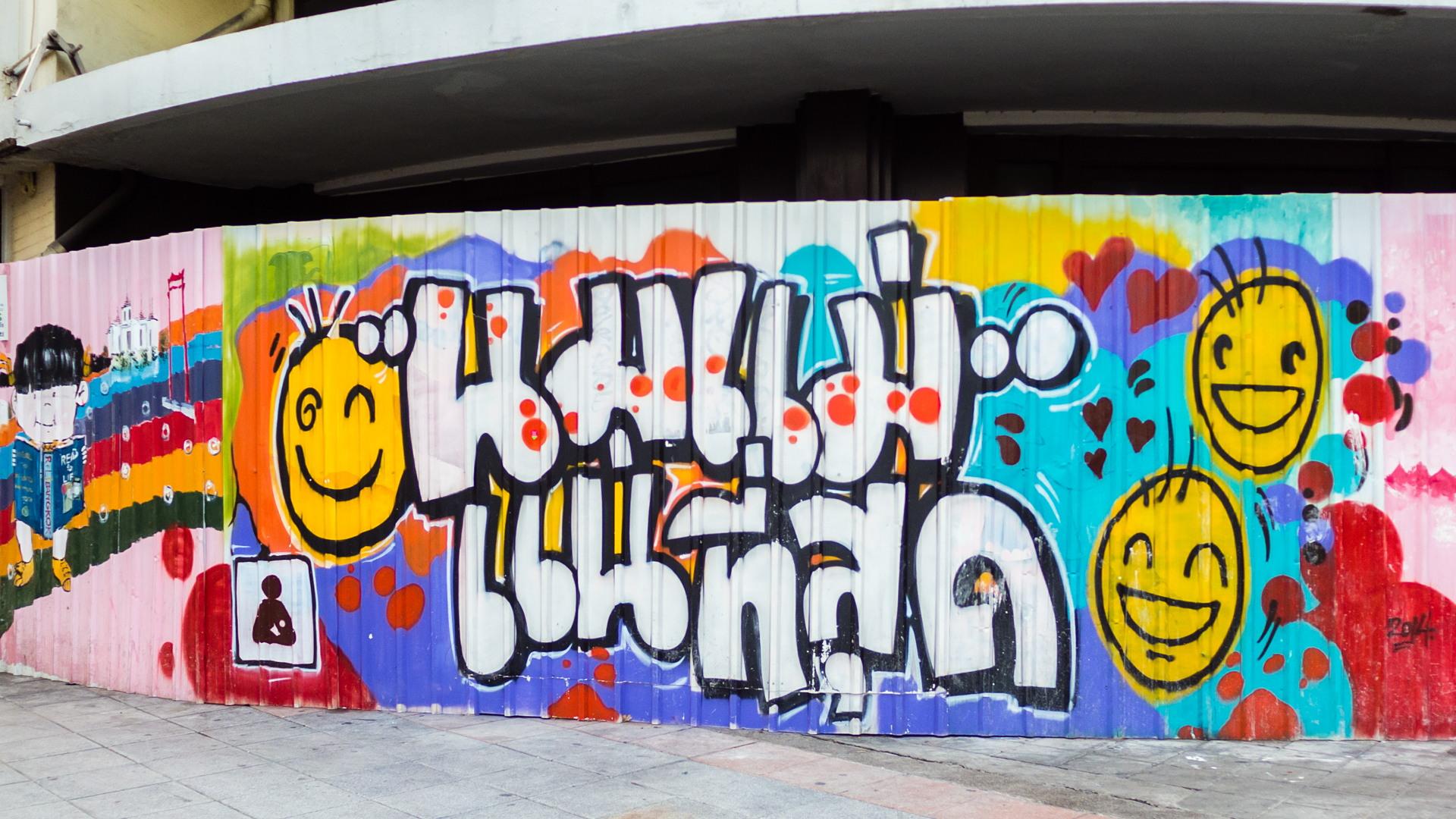Граффити на улицах Бангкока