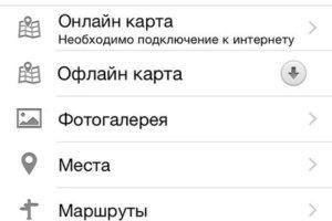 путеводитель Redigo