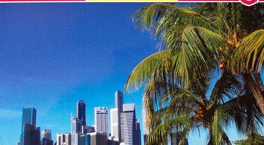 Сингапур и Малайзия, подготовка к поездке