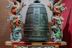 Буддийский храм музей Temple bell Buddha Tooth Relic Temple and Museum, Сингапур