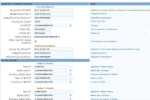 скриншот №3 с сайта по оформлению визы в Индию