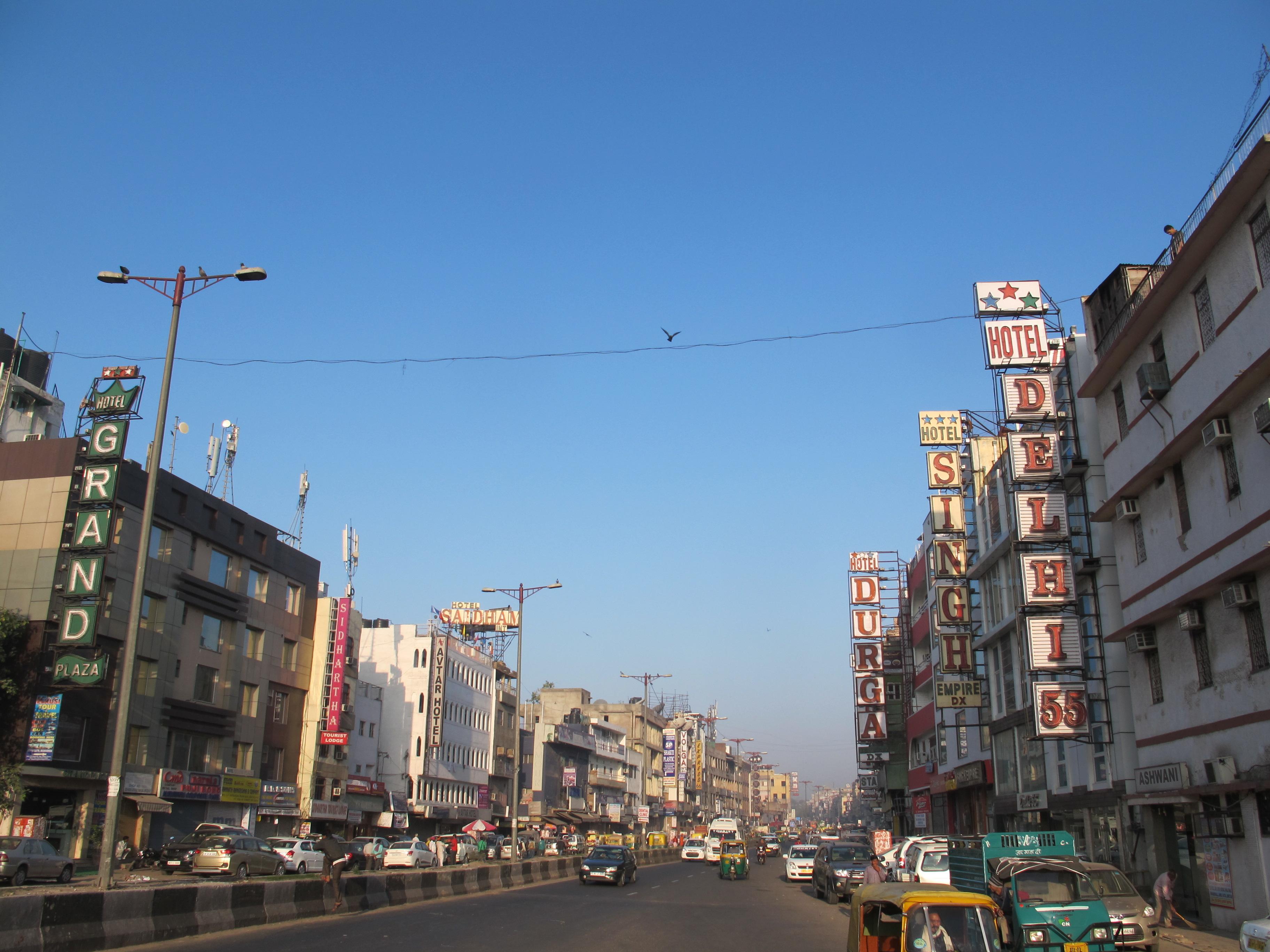 DB-Gupta Road