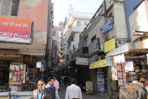Улица Гали Хари Мандир (Gali Hari Mandir street)