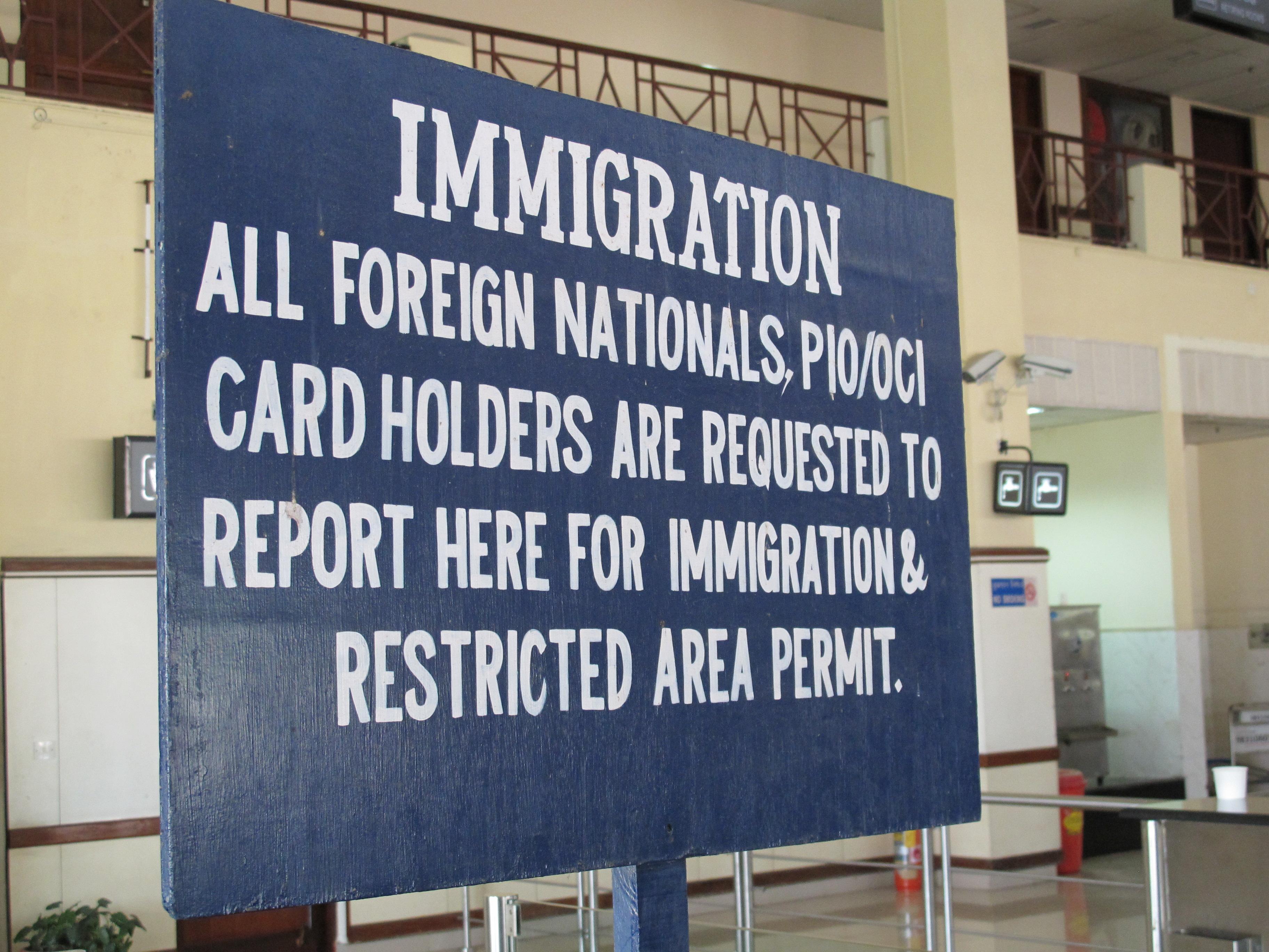 Иммиграционная служба, Порт-Блэр, Индия