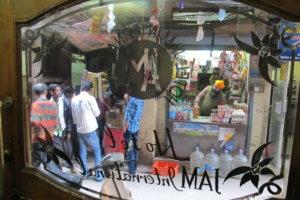 Gali Hari Mandir street