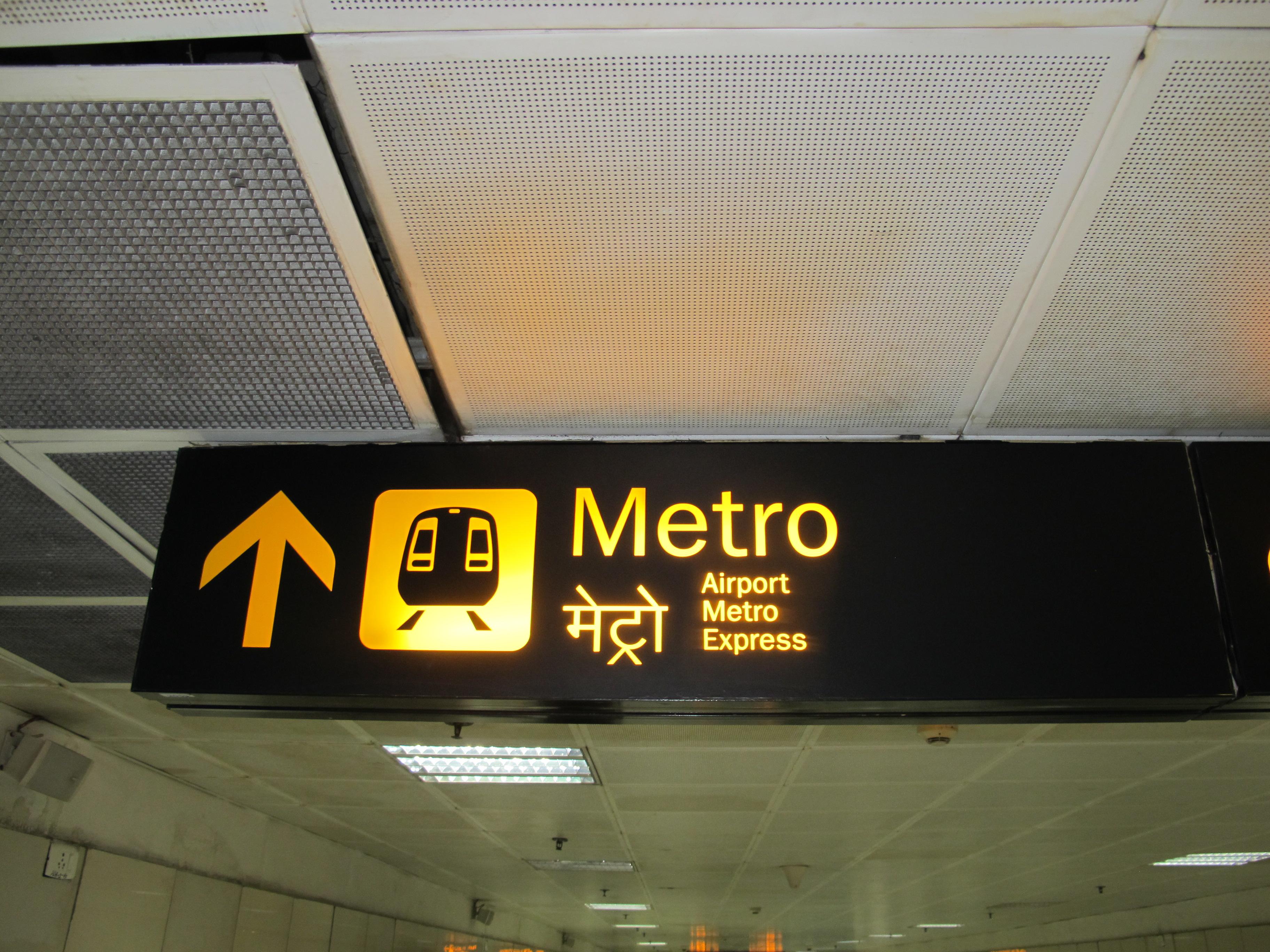 Метрополитен, Дели, Индия