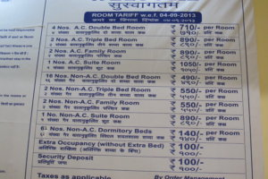 Sampath Rail Yatri Niwas (Room Rates 2015)