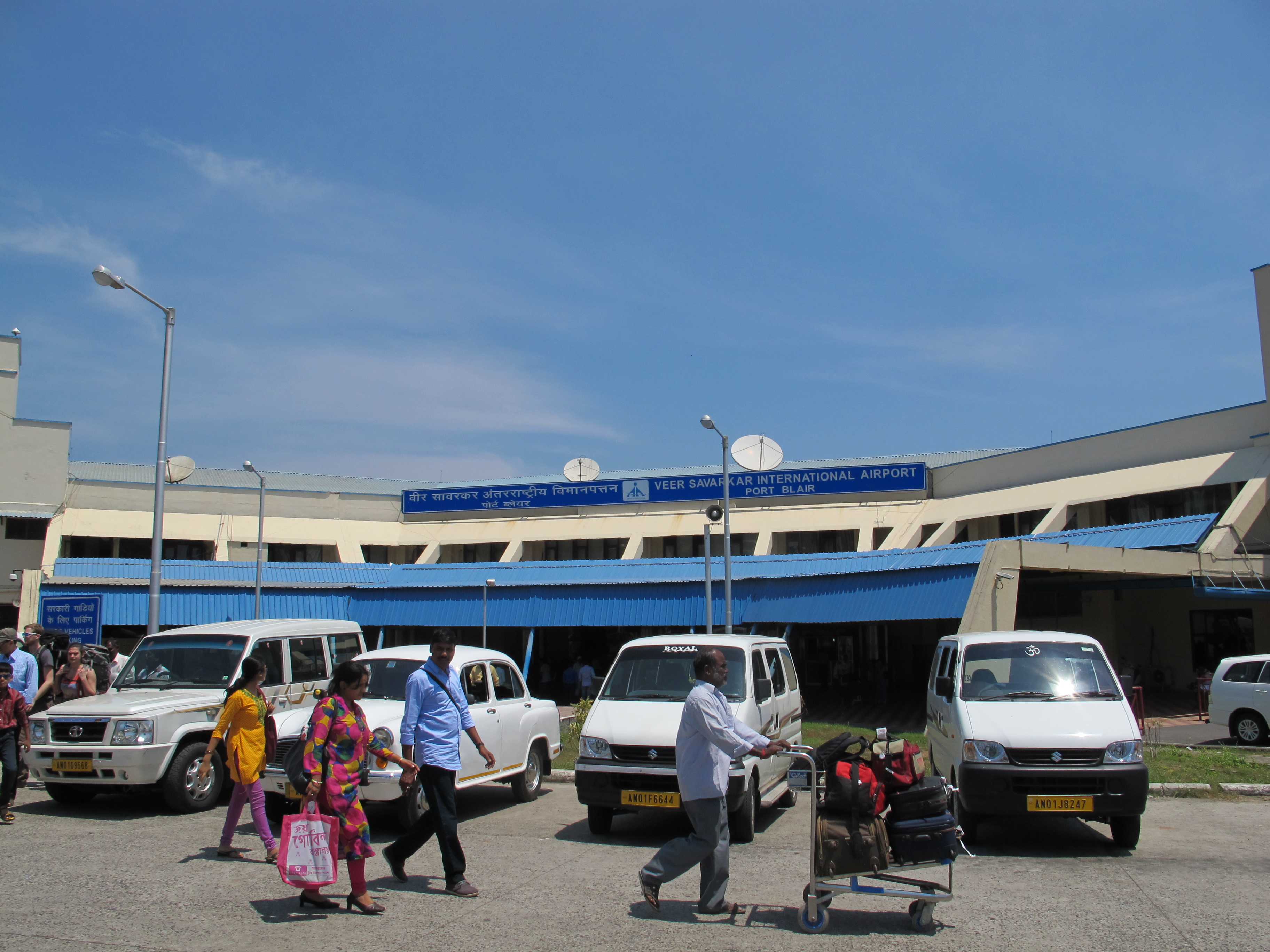 Международный Аэропорт Вир Саваркар, Порт Блэр, Индия