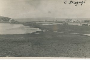 Анадырь в 1923 году
