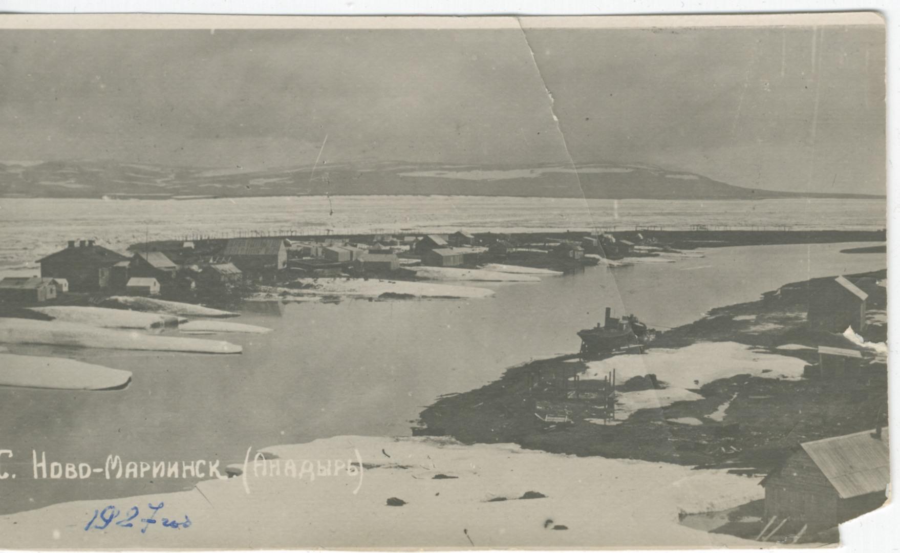 Анадырь в 1927 году