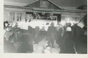 Анадырь в 1957 году