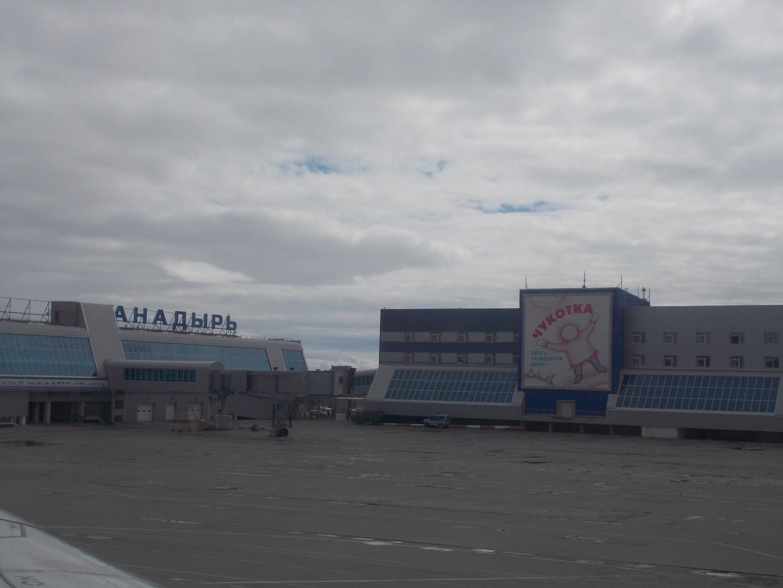 Аэропорт Угольный