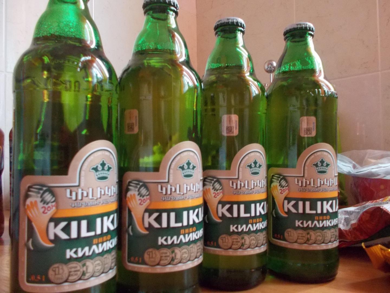 пиво Киликия в Анадыре