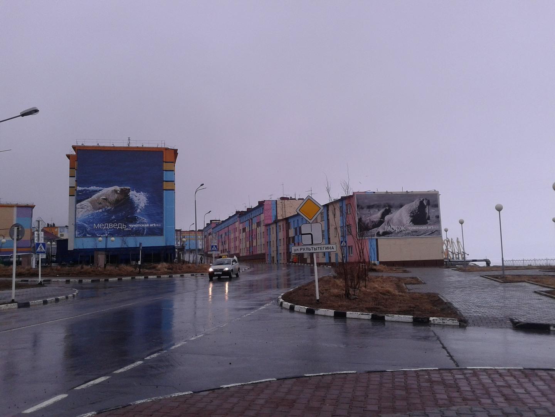 Улица Рультытегина, Анадырь