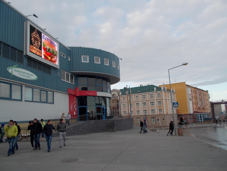 Магазин, Анадырь