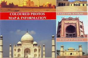 обложка путеводителя «Agra & Fatehpur Sikri»