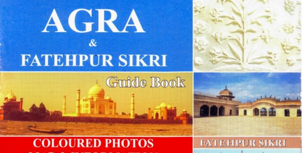 Агра и Фатехпур-Сикри — путеводитель