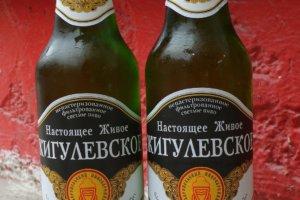 пиво Ставропольского пивоваренного завода