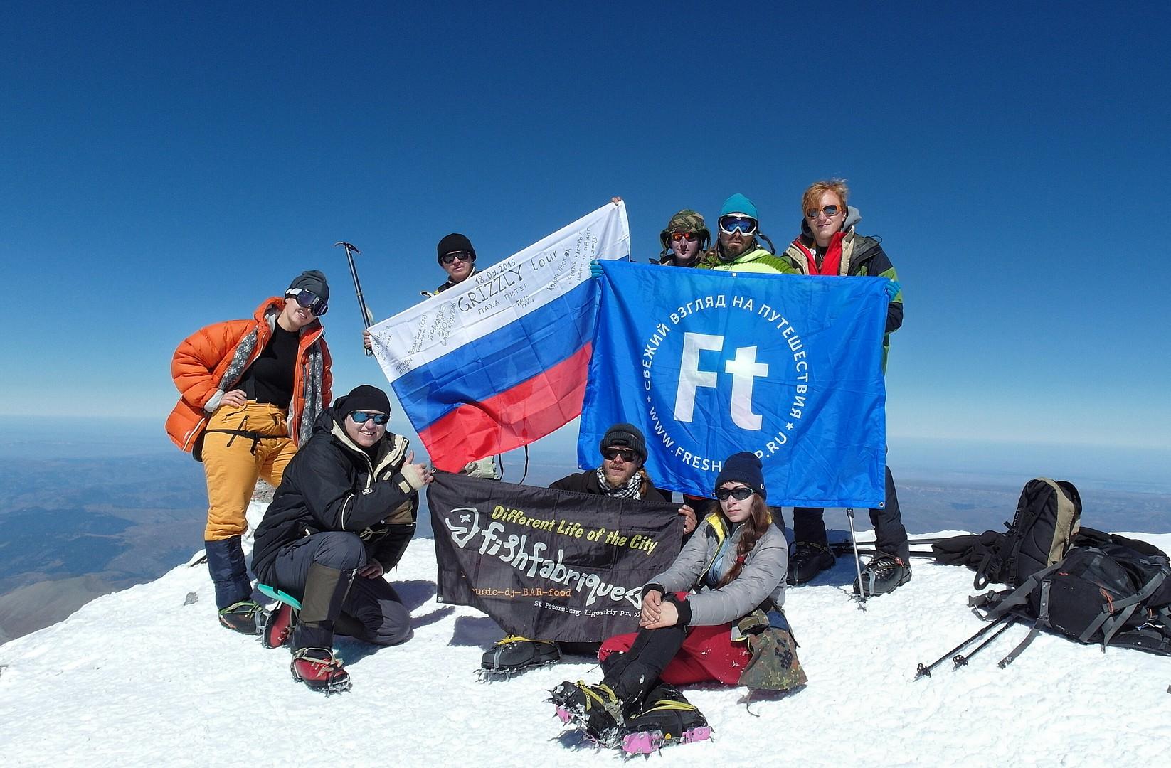вершина горы Эльбрус