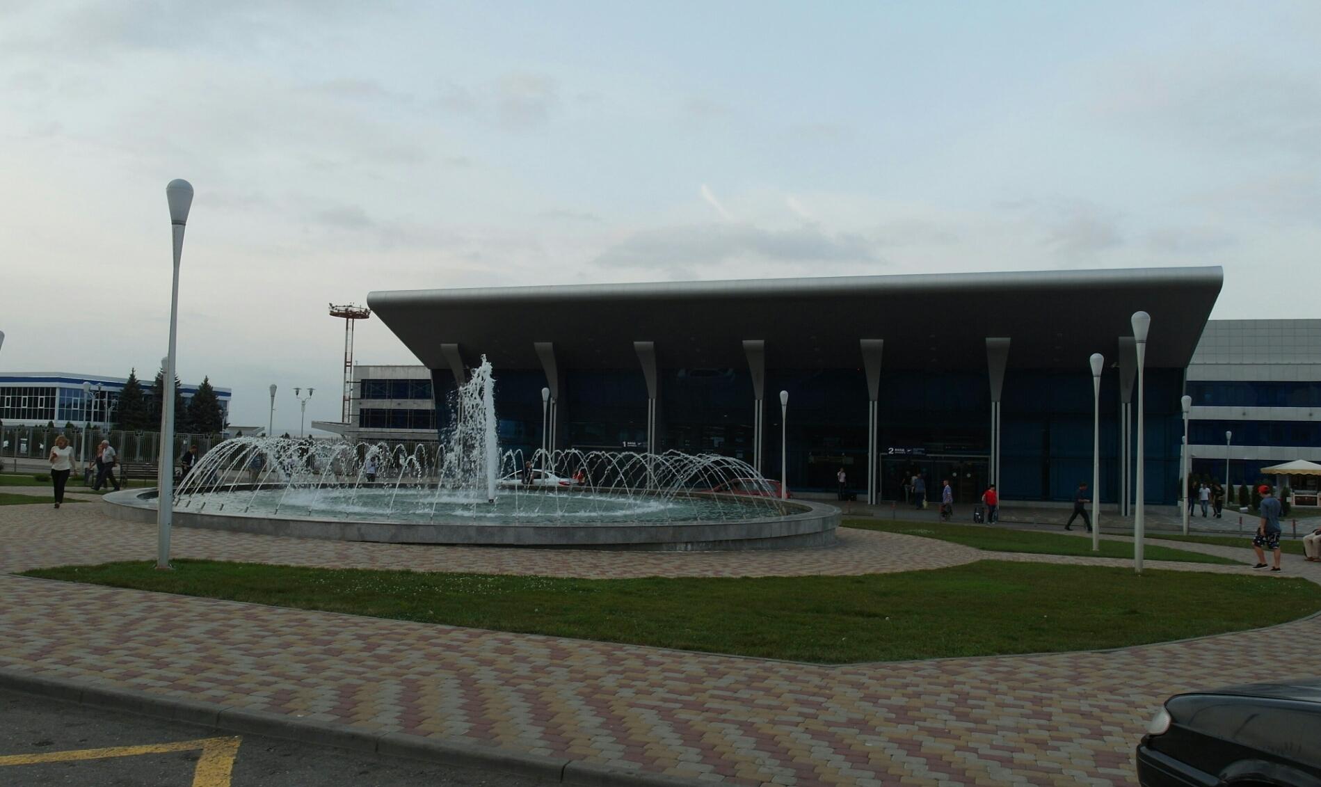 международный аэропорт Минеральные воды