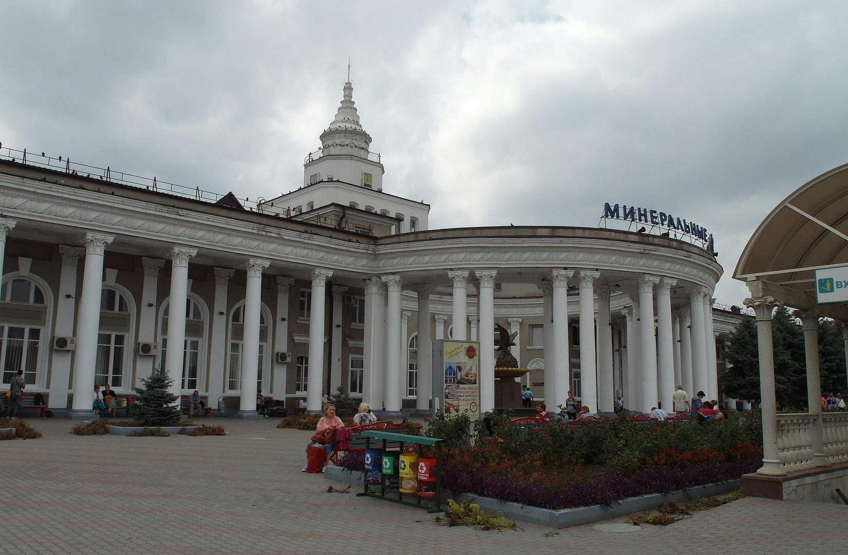 железнодорожный вокзал Минеральных вод