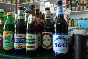 кавказское пиво