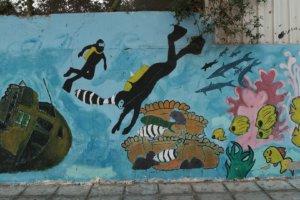 граффити, Акаба,