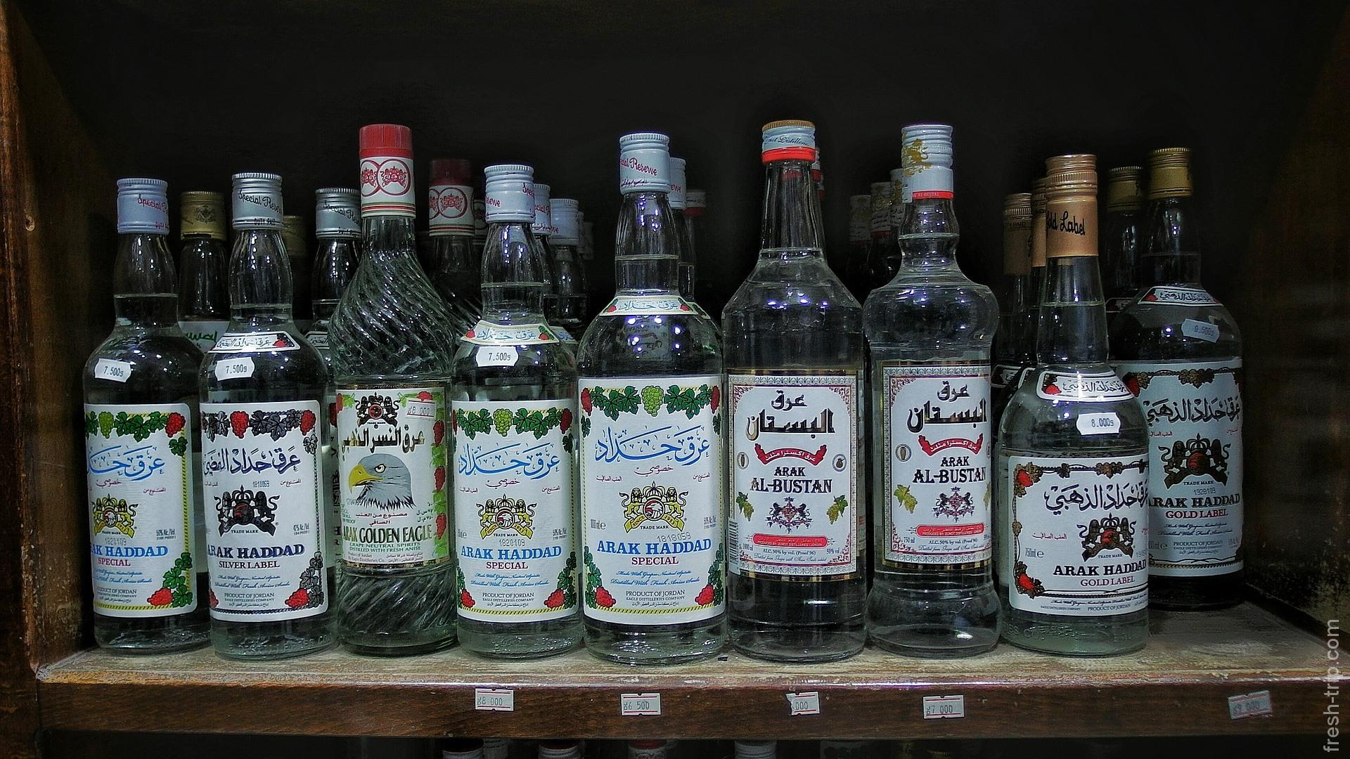 алкоголь, Акаба