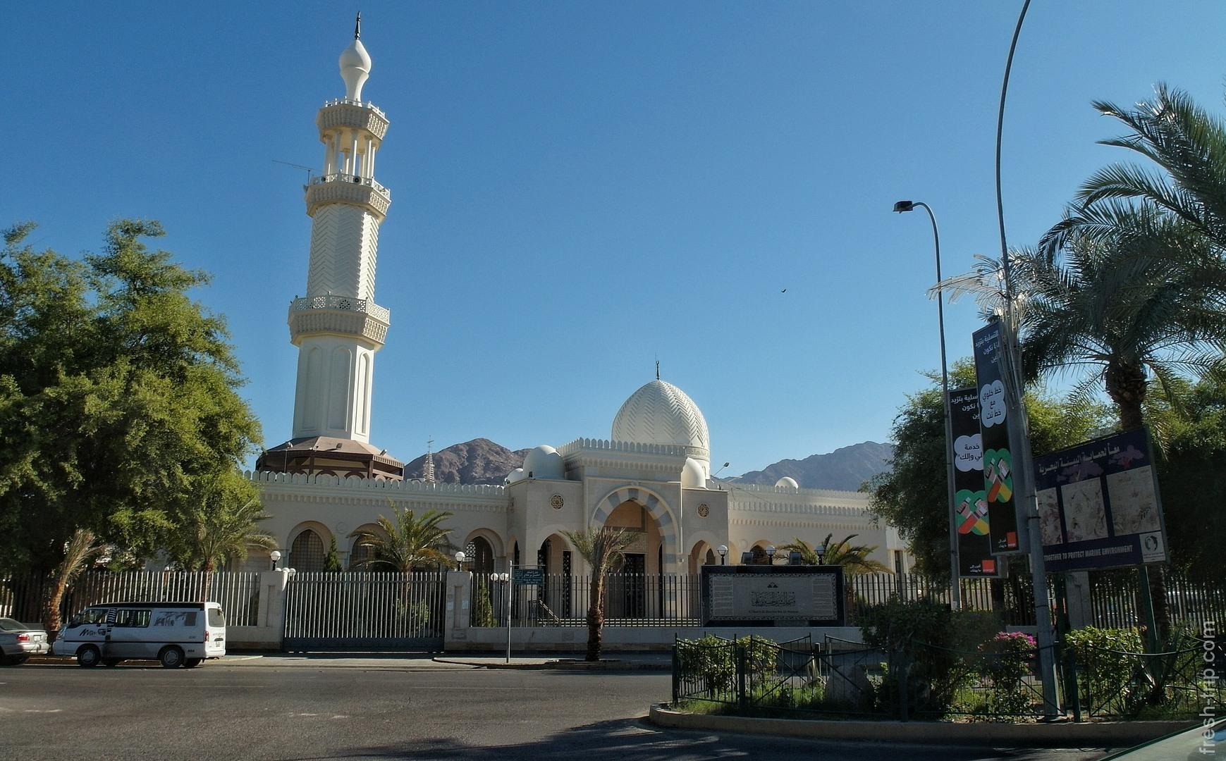 """мечеть """"Аль Шариф"""", Акаба"""