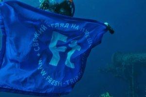 флаг Fresh-Trip