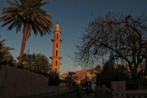 мечеть, Акаба