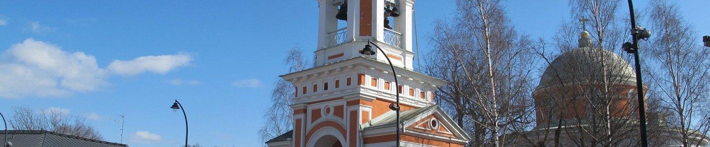 Хамина, Порво или один день в Финляндии